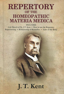 Kent J.T. - Repertory of the Homoeopathic Materia Medica (Medium Size)