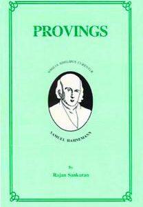 Sankaran R. - Provings