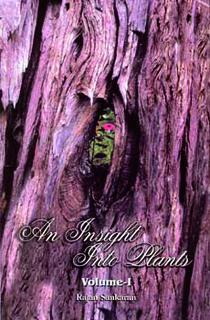 Sankaran R. - An Insight into Plants Volume 1 and 2