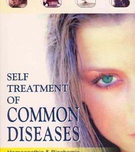 Kumar H.P.K. - Self Treatment of common Diseases - Homeopathic & Biochemic