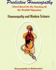 Vijayakar P. - Predictive Homoeopathy - Homoeopathy and Modern Science