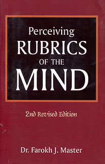Master F.J. - Perceiving Rubrics of the Mind