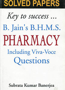 Banerjea S.K. - Solved Papers on Pharmacy - Including Viva Voce & Practical