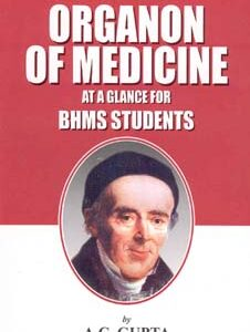 Gupta A.C. - Organon of Medicine Part 1 - At a Glance for BHMS Students