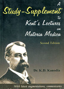 Kanodia K.D. - A Study Suplement to Kent's Lectures on Materia Medica