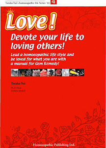 Yui T. - HL Series - Love! Devote your life to loving others! - Vol 4