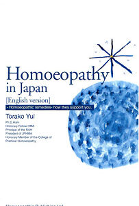 Yui T. - Homoeopathy in Japan - Homoeopathic Remedies - How They Support You